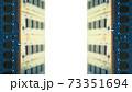 デスクトップパソコン用増設メモリで囲んだフレーム。白のコピースペース。8Kサイズ。 73351694