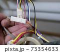 家電製品の配線02 73354633