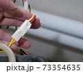 家電製品の配線04 73354635