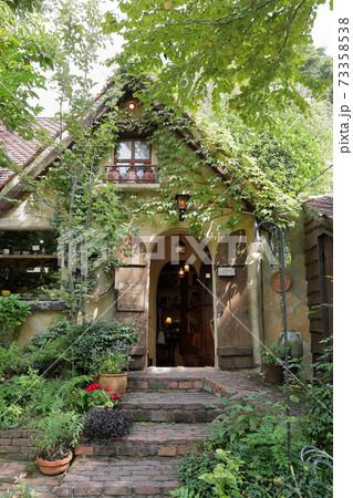 可愛い建物(ぬくもりの森 静岡県浜松市) 73358538