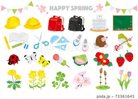 春と花と入学の水彩画風イラストセット 73361645
