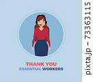 Secretary thanks essential workers 73363115