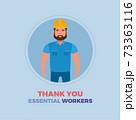 Engineer man thanks essential workers 73363116