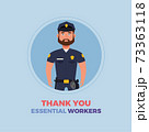 Police man thanks essential workers 73363118