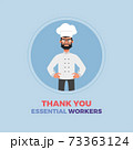 Chef thanks essential workers 73363124