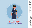 Police thanks essential workers 73363138
