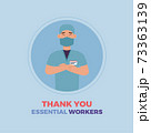 Medical thanks essential workers 73363139
