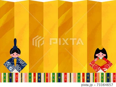 ひな祭りの雛人形と金屏風背景フレーム 73364657