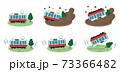 地震・土砂災害に遭う電車のベクターイラスト 73366482