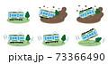 地震・土砂災害に遭う電車のベクターイラストセット 73366490