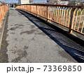 橋 老朽化 73369850