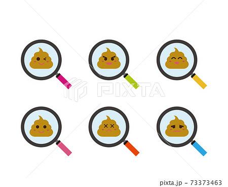 かわいいうんちのキャラクター ベクターイラスト 健康 73373463