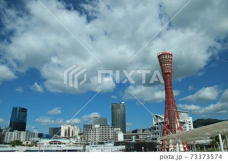 神戸・メリケンパークからの風景 73373574