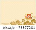 宝船 和風 背景  73377281