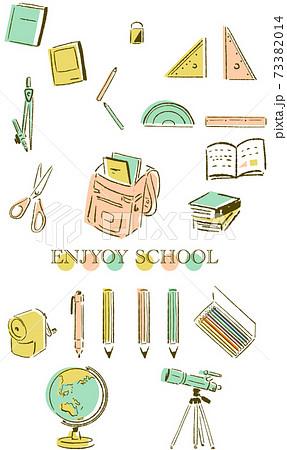 学校で使う文房具をルーズに描いたイラストセット(カラー) 73382014