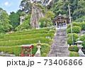 【立神社】 和歌山県海南市下津町引尾 73406866