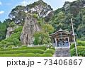 【立神社】 和歌山県海南市下津町引尾 73406867