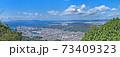 【森林公園 雨の森展望台より海南市内を一望】 (高解像度版) 和歌山県海南市山田 73409323