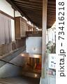 千葉県の「検見川神社」へ初めて初詣に行ってきた 73416218