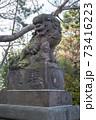 千葉県の「検見川神社」へ初めて初詣に行ってきた 73416223