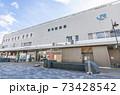 愛媛県西条市 JR伊予西条駅 73428542