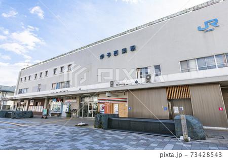愛媛県西条市 JR伊予西条駅 73428543
