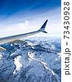 飛行機からアンデス山脈を見下ろす 73430928