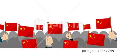 手持ち国旗 集団・群衆イラスト ( 愛国心・イベント・お祝い ・デモ) / 中国 73442749