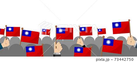 手持ち国旗 集団・群衆イラスト ( 愛国心・イベント・お祝い ・デモ) / 台湾 73442750