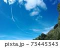 空 エーテル 大空 73445343