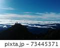 玉山 うんかい 雲海 73445371