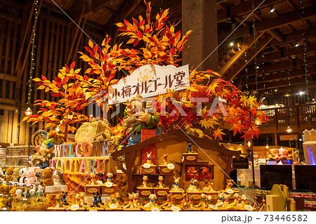 北海道 小樽オルゴール堂 73446582
