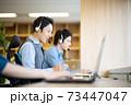 男性 ビジネスイメージ シェアオフィス コワーキングスペース 73447047