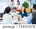 コワーキングスペース 会社員 ビジネスイメージ ベンチャー企業 73447078