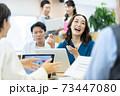 コワーキングスペース 会社員 ビジネスイメージ ベンチャー企業 73447080