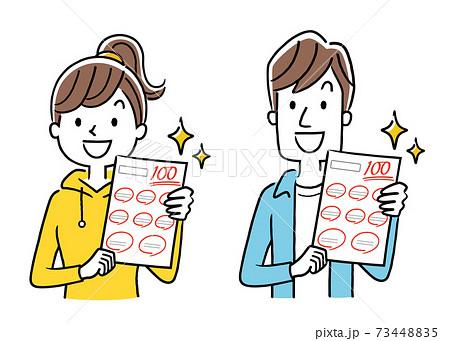 ベクターイラスト素材:テストで100点をとる男子学生と女子学生 73448835