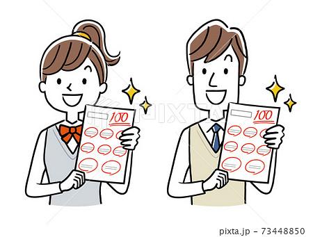 ベクターイラスト素材:テストで100点をとる男の子と女の子 73448850