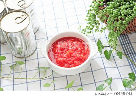 トマト缶で食生活に野菜をプラス 73449742