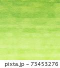 紙の質感な新緑カラーの背景素材 正方形 73453276