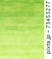 紙の質感な新緑カラーの背景素材 縦 73453277