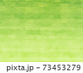 紙の質感な新緑カラーの背景素材 73453279
