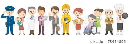 色々な職業の働く人々 73454896