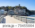 【神奈川県】江の島大橋の上から見た江ノ島 73455004