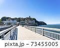 【神奈川県】江の島大橋の上から見た江ノ島 73455005