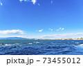 【神奈川県】江ノ島から見える青い海 73455012