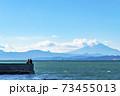 【神奈川県】江ノ島から見た雲のかかる富士山 73455013