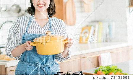 幸せキッチン 73455691
