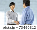 握手 ビジネスシーン イメージ 73460812