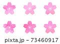 桜の花のアイコンセット  水彩テクスチャによるベクター素材 73460917