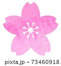 桜の花のアイコン  水彩テクスチャによるベクター素材 73460918